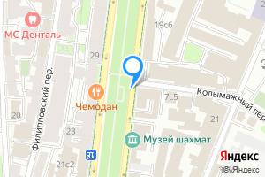 Комната в Москве м. Арбатская, Гоголевский бульвар