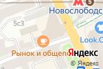 Схема проезда до компании Рынок и общепит в Москве