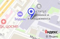 Схема проезда до компании БАЛТИЙСКИЙ БАНК в Москве