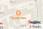 Схема проезда до компании Конфидент-Право в Москве