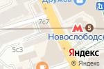 Схема проезда до компании Ломбард Века в Москве