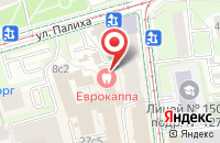 Схема проезда до компании Eurokappa в Москве