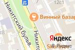Схема проезда до компании Юридическая компания Дигест в Москве