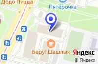 Схема проезда до компании САЛОН КРАСОТЫ АНТУАНЕТТА в Москве