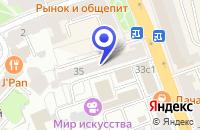 Схема проезда до компании НАУЧНЫЙ ЦЕНТР ГОРОДСКОЙ КАДАСТР в Москве