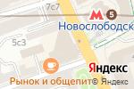 Схема проезда до компании Городская реконструкция пятиэтажек в Москве