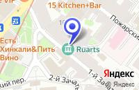 Схема проезда до компании АПТЕКА ЛЯ ПРОВАНС в Москве