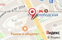 Схема проезда до компании Спецпром в Москве