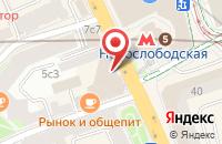 Схема проезда до компании Кафемакс.Н в Москве