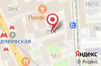 Схема проезда до компании Интерпрайм в Москве