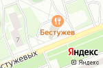 Схема проезда до компании Hockey expert в Москве