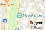 Схема проезда до компании Российская шахматная федерация в Москве