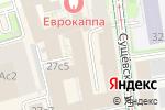 Схема проезда до компании Центр дентальной имплантации в Москве