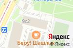 Схема проезда до компании Почтовое отделение №117208 в Москве