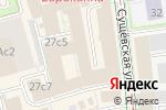 Схема проезда до компании Одоевский в Москве