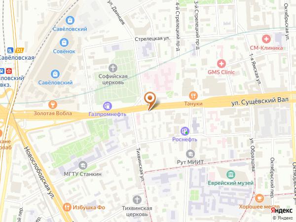 Остановка Ул. Двинцев в Москве