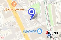 Схема проезда до компании АГЕНТСТВО НЕДВИЖИМОСТИ ЗЛАТЫЕ КУПОЛА в Москве