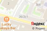 Схема проезда до компании Хачапурия в Москве