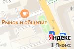 Схема проезда до компании Голд центр в Москве