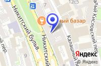 Схема проезда до компании ДИЗАЙН-ПАРТНЕР в Москве