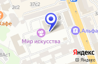 Схема проезда до компании ЭЛЕКТРОННЫЙ КИНОТЕАТР МИР ИСКУССТВ в Москве