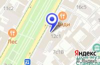 Схема проезда до компании ДИЗАЙН-СТУДИЯ ВЫРАЖАЙТЕСЬ ПЕЧАТНО в Москве