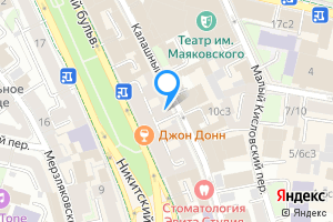 Сдается комната в шестикомнатной квартире в Москве м. Арбатская, Калашный переулок, 7