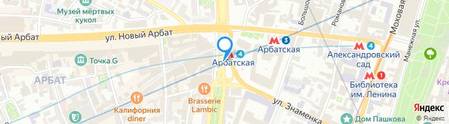 Арбатская площадь