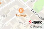 Схема проезда до компании Бьюти Авеню в Москве