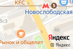 Схема проезда до компании Scandica в Москве
