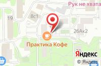 Схема проезда до компании Фричойс в Москве