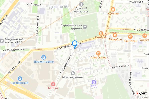 Головной офис банка Московский Индустриальный Банк