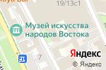 Схема проезда до компании Бюро архитектурно-строительных исследований в Москве