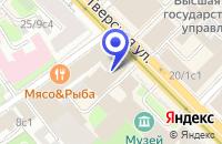 Схема проезда до компании ОБУВНОЙ МАГАЗИН SHARL JOURDAN в Москве