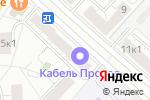 Схема проезда до компании Opel-T в Москве