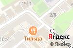Схема проезда до компании Just.ru в Москве