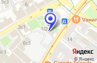 Схема проезда до компании АКБ ЦЕРИХ в Москве
