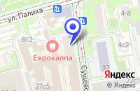 Схема проезда до компании ТРАНСПОРТНАЯ КОМПАНИЯ СВ ТРАНС в Москве