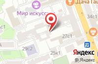 Схема проезда до компании Ремакс в Москве