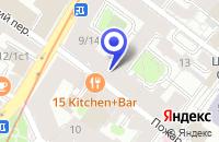Схема проезда до компании МЕЖДУНАРОДНАЯ КАЛИЙНАЯ КОМПАНИЯ в Москве