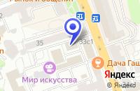 Схема проезда до компании КОНСАЛТИНГОВО-ПРАВОВАЯ ФИРМА ТЕХНОЛОГИИ УПРАВЛЕНИЯ в Москве