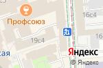 Схема проезда до компании Бухгалтер.рф в Москве