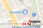 Схема проезда до компании Nasonpearl в Москве