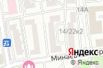 Схема проезда до компании Студия-3Б в Москве