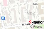 Схема проезда до компании Звездочет в Москве