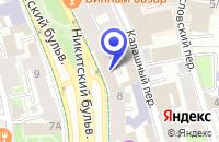 Схема проезда до компании КРАСНОПРЕСНЕНСКОЕ ОТДЕЛЕНИЕ № 1569 СБЕРБАНК РОССИИ в Москве