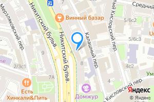 Снять комнату в Москве м. Арбатская, Никитский бульвар, 10