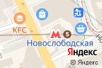 Схема проезда до компании EuroPlat в Москве