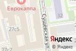 Схема проезда до компании Howden в Москве