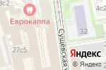 Схема проезда до компании Порто Миконос в Москве